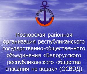 prezent_mosk_ro