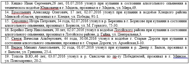 2016-07-06_180334