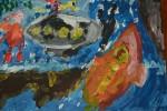 Рисунок № 3