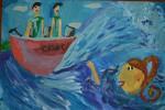 Рисунок № 43